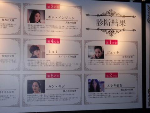 ドラマチャート_L_1.JPG