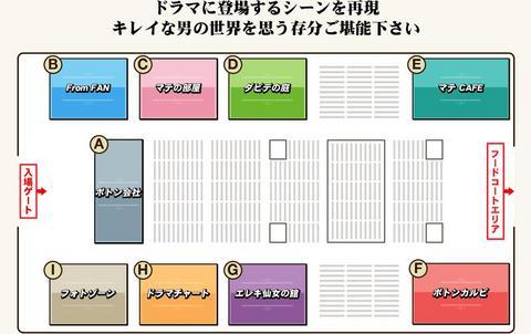 expo_1.jpg