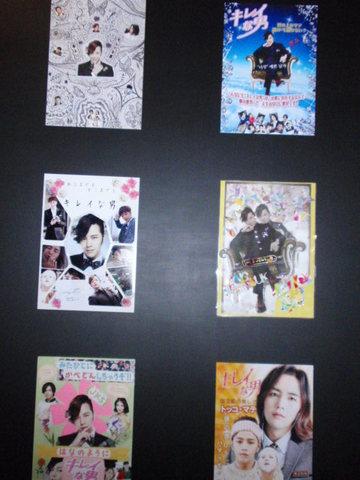 fan_4.JPG