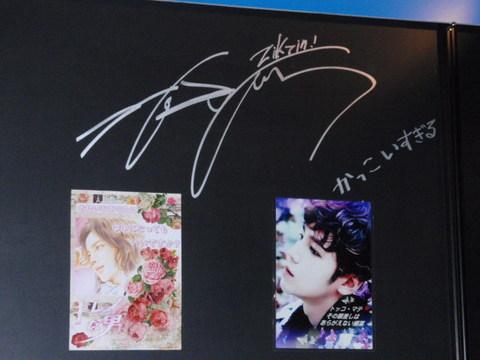 fan_5_1.JPG